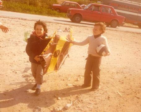 xartaetos-1979.jpg